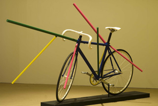 Atala-Space-bicycle