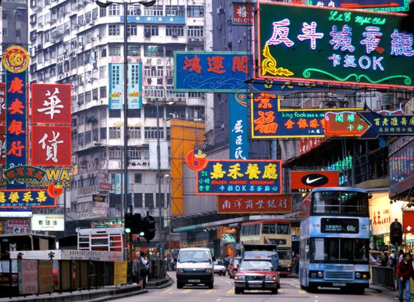 Incontri Hong Kong