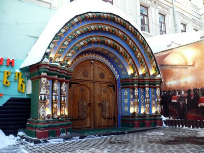 Russia: strategie per entrare nel mercato, dogane e certificazioni