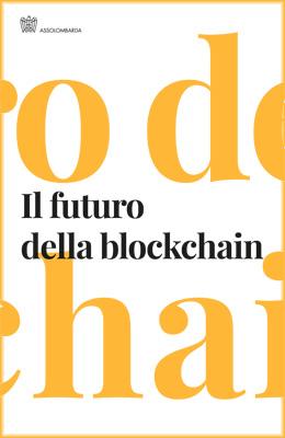 Il futuro della blockchain
